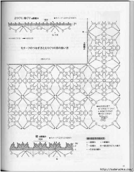 110312875_large_Crochet_new_standard_42 (544x699, 288Kb)