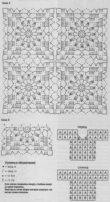 ajur-pul2 (379x700, 214Kb)