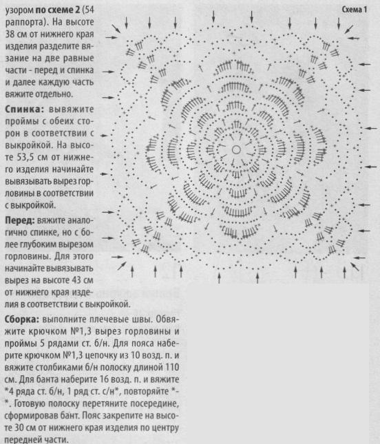 belaja-maika2 (552x645, 227Kb)