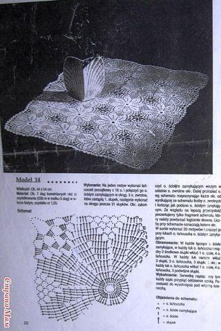 image (62) (320x480, 141Kb)