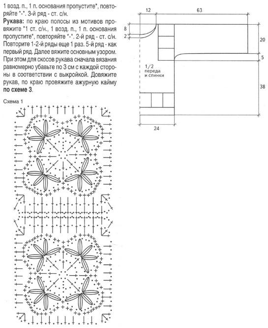pulov-len2 (545x666, 169Kb)