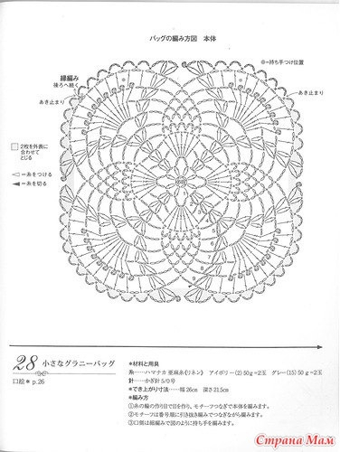 загруженное (5) (376x500, 114Kb)