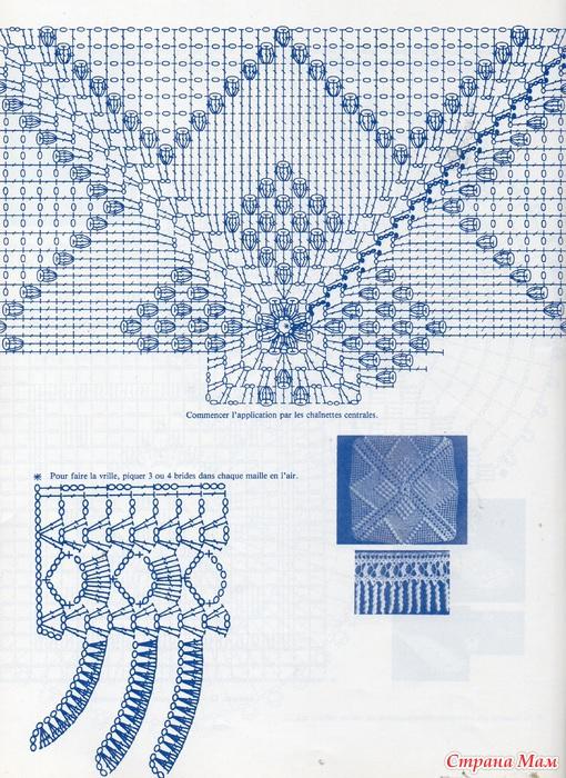 загруженное (28) (510x700, 549Kb)