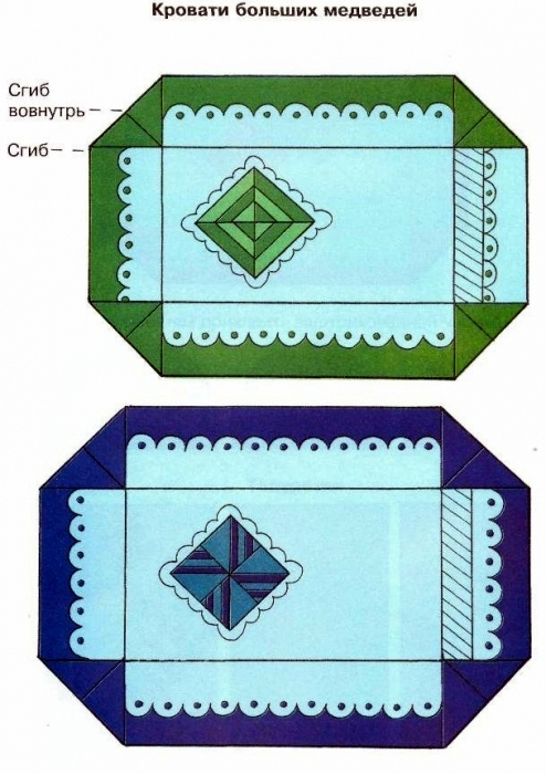 fd8a84058ab158390ccbbc714cf4b6db (494x700, 332Kb)