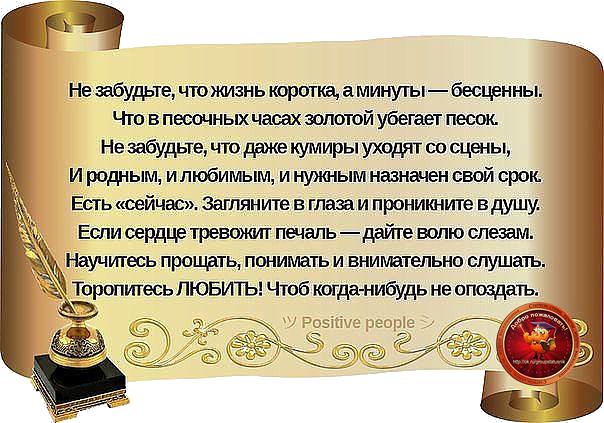 5053532_Minyti_bescenni (604x423, 391Kb)