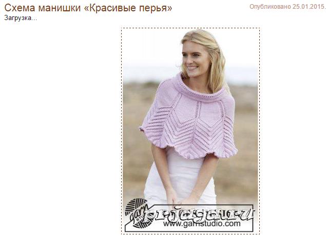 4845194_Screenshot_6 (635x459, 214Kb)
