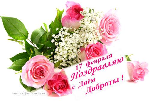 http://img0.liveinternet.ru/images/attach/c/0/120/470/120470652_09752237.jpg