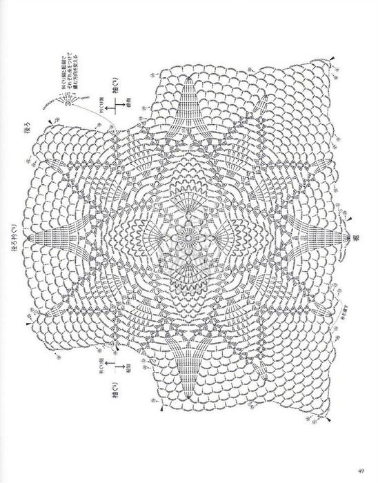 pneaplle-48 (548x700, 278Kb)