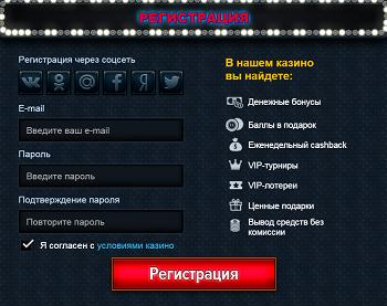 3509984_Registraciya (350x277, 144Kb)