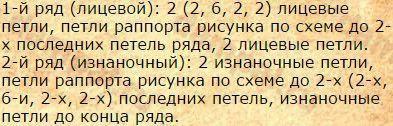 1424025283_yach11 (393x126, 24Kb)