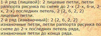 1424025322_yach13 (397x145, 26Kb)