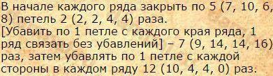 1424025748_yach15 (391x110, 21Kb)