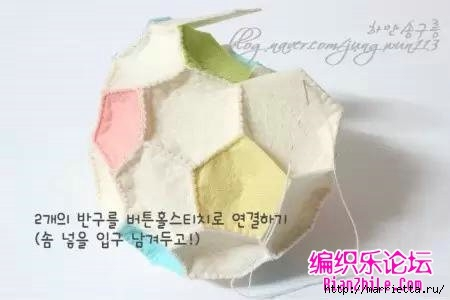 Как сшить футбольный мяч из фетра (10) (450x300, 51Kb)