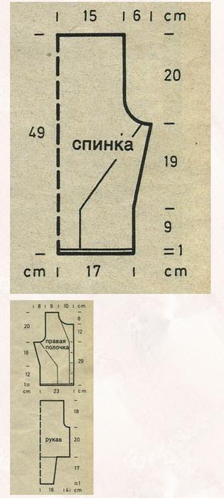 219 (315x700, 188Kb)