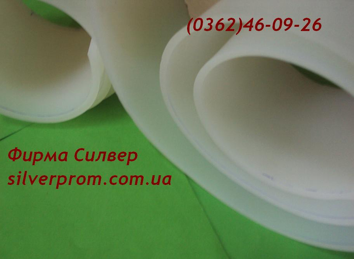 силиконовая резина уплотнительная (700x512, 210Kb)