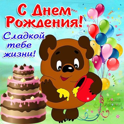 synu_s_prikolami (500x500, 78Kb)