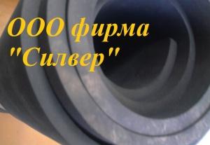 Резина губчатая пористая (300x207, 55Kb)