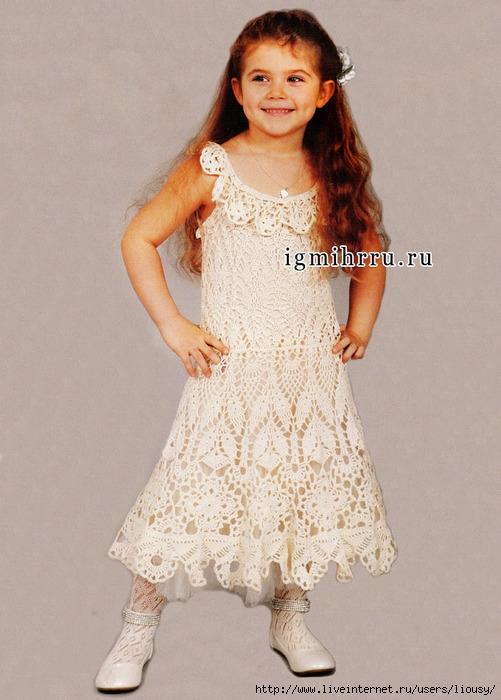 Платье из квадратов на девочку