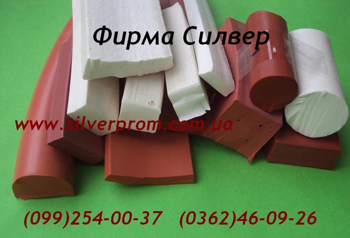 Копия изделия из силикона (700x476, 280Kb)