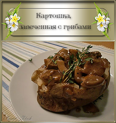 aramat_0490ф (380x401, 47Kb)