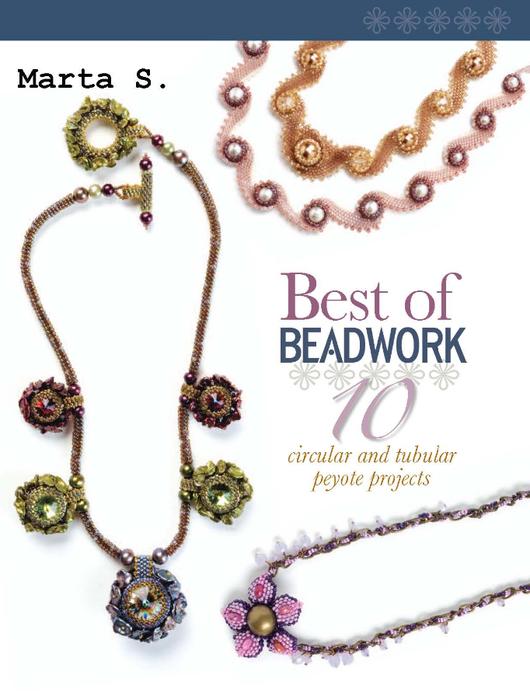 Best Of Beadwork-Circular And Tubular_T¦+ц_01 (530x700, 257Kb)