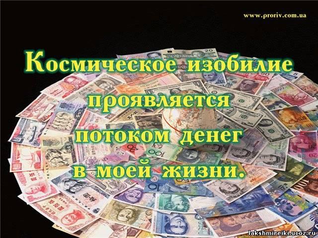 4524271_f18c68fe16ee (640x480, 77Kb)