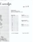 Превью 4 (540x700, 184Kb)