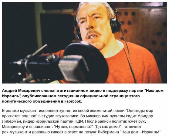 открытое письмо московского комсомольца президенту путину называется