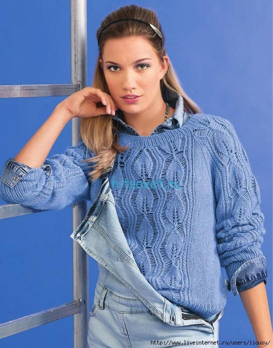 pulover26 (548x700, 241Kb)