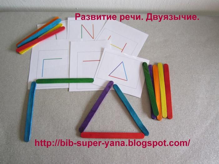5022783_1IMG_0276 (700x525, 289Kb)