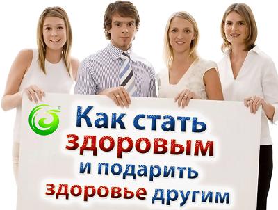 2887141_ (400x302, 209Kb)