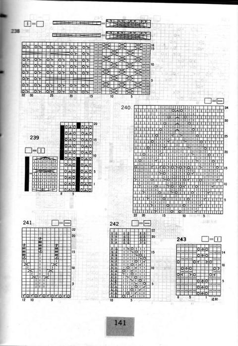 11-а (480x700, 215Kb)