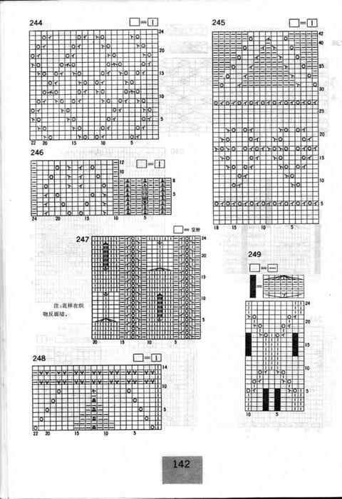 12-а (480x700, 213Kb)