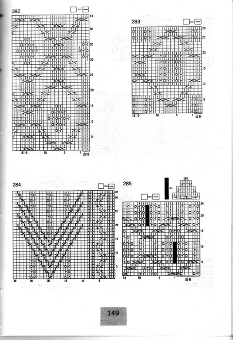18 (480x700, 185Kb)
