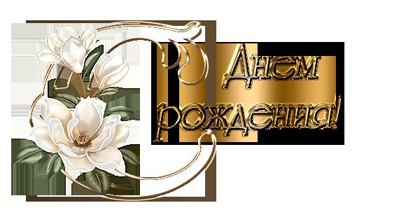 http://img0.liveinternet.ru/images/attach/c/0/120/532/120532612_aramat_031w.png