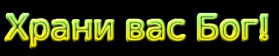 4068804_cooltext649238789 (574x117, 54Kb)