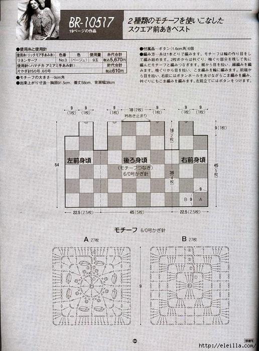9 (516x700, 308Kb)