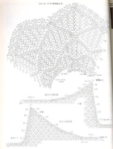0_53628_4ec15d1c_L (380x500, 125Kb)