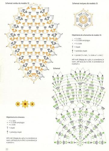 0_7b3d7_c113691_L (362x500, 182Kb)