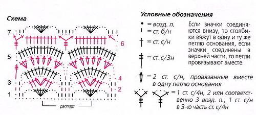 0_105b01_9fc545f6_L (500x225, 127Kb)