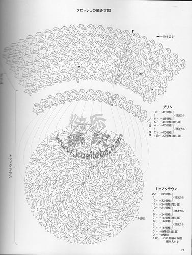 0_e0668_18d97f41_L (377x500, 138Kb)
