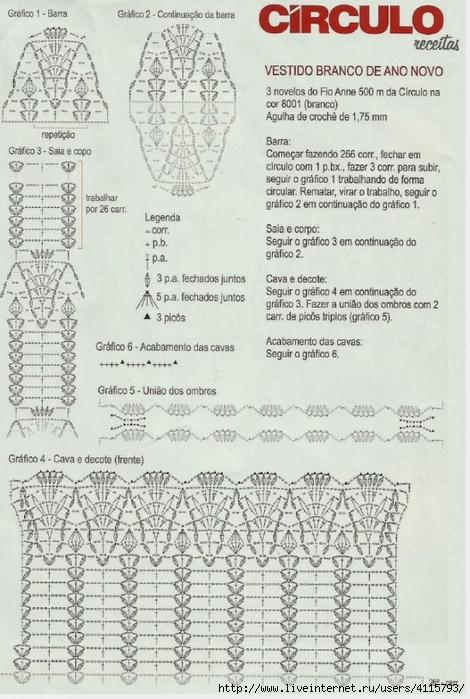 107342433_large_vestido_grafico333333 (470x699, 317Kb)