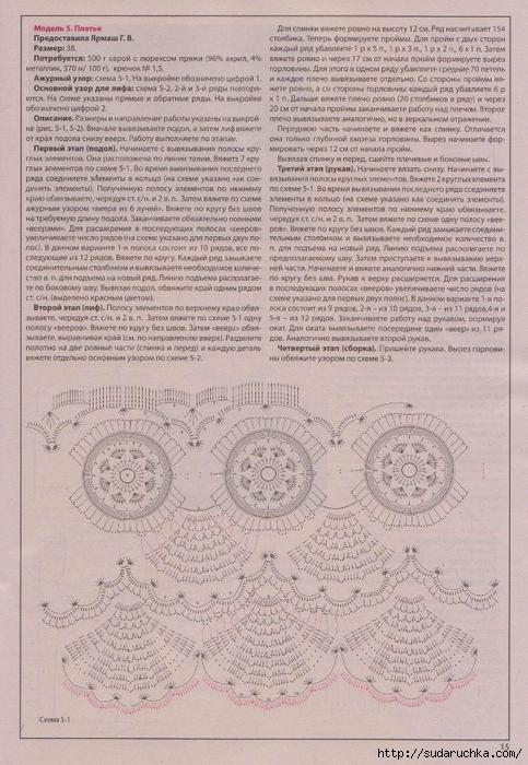109214211_large_Vyazhem_kryuchkom_9113__14_ (483x700, 410Kb)
