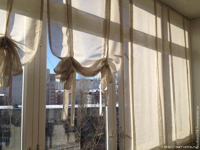 Как сшить австрийские подъемные шторы своими руками (1) (700x525, 244Kb)