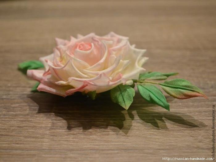 роза из шелка (700x525, 185Kb)
