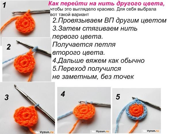 Как переходить в вязании на другую нитку