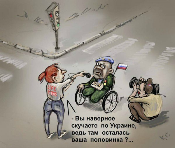 Киевские волонтеры организовывают марафон по плетению кикимор - Цензор.НЕТ 2734