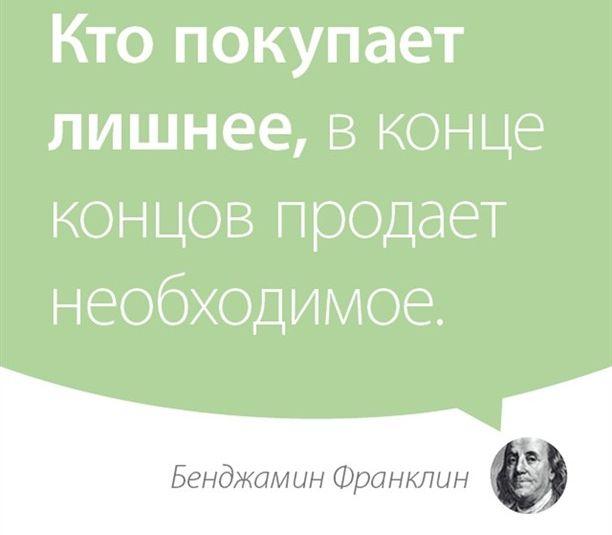 1_24 (612x535, 107Kb)
