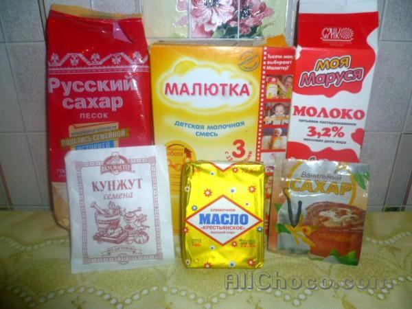 beliy-shokolad-doma-1 (600x450, 44Kb)