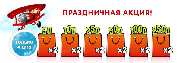 5550311_Banner_FB_20_fevralya_2 (604x211, 90Kb)